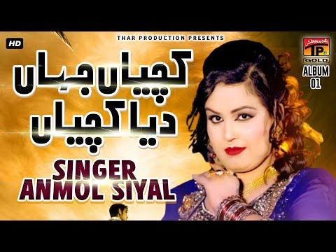 Anmol Sayal - Kachiyan Jahan Diyan Kachiya video