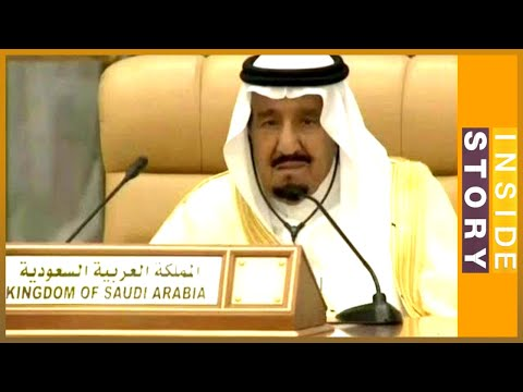 🇸🇦 Could Saudi Arabia be suspended from UN Human Rights Council? | Inside Story