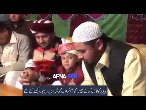 funny  of pakistani wedding ,funny clips pakistani funny videos 2018