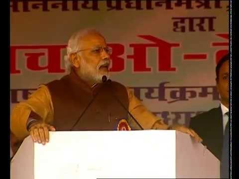 PM's speech on launch of 'Beti Bachao- Beti Padhao' scheme