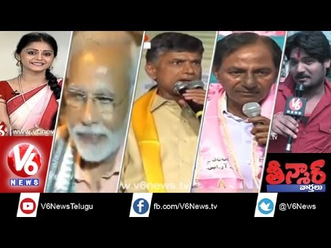 Modi Meets Rajinikanth - KCR now Likes Third Front - Teenmaar...