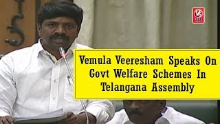 Vemula Veeresham Speaks On Govt Welfare Schemes In Telangana Assembly