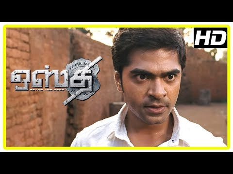 Osthe | Tamil Movie | Scenes | Clips | Comedy | Simbu Bare Body Fight [hd] video