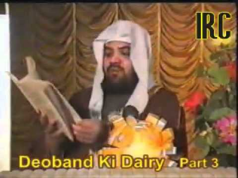 Shk.syed Meraj Rabbani Topic:deoband Ki Diary Part 3 video