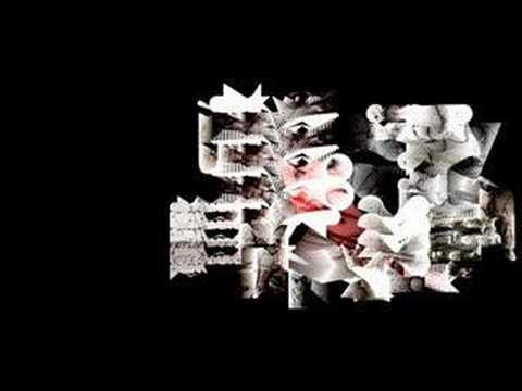 Underworld -Bruce Lee [Live Audio]