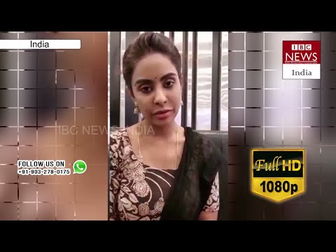 Hero Nani Issue Legal Notice to Actress Sri Reddy over Comments on Nani | IBC NEWS INDIA