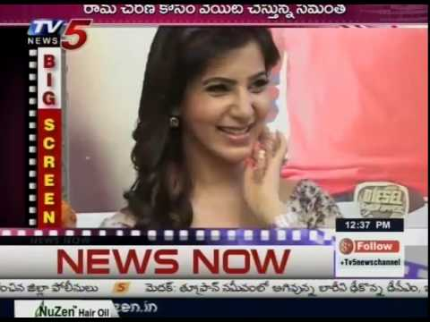 Samantha Waiting for Ram Charan Call