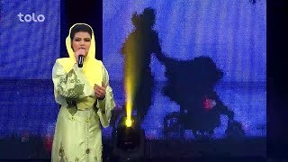 Zulala Hashemi - Madar – Afghan Star S12 – Top 2