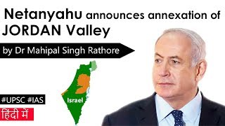 Israeli PM Netanyahu's plan to annex Jordan Valley, Role of Jordan Valley in Israel Palestine talks