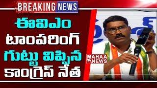 Congress Leader Sampath Kumar Sensational Comments on KCR - KTR - Kavitha  - netivaarthalu.com