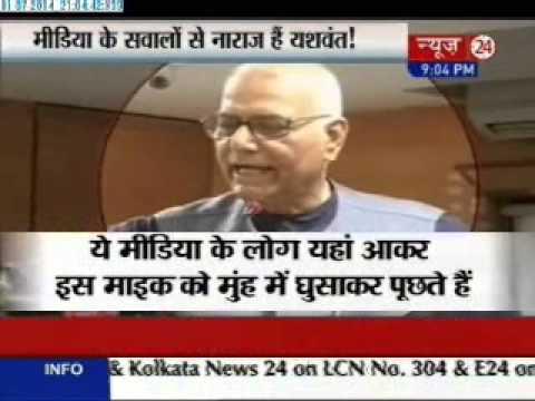 Caught on camera: Yashwant Sinha uses derogatory word