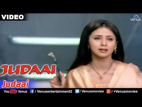 Judaai Title Song (Judaai)