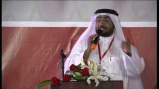 كلمة المرشح الدكتور سعدي محمد في حفل افتتاح مقره الانتخابي