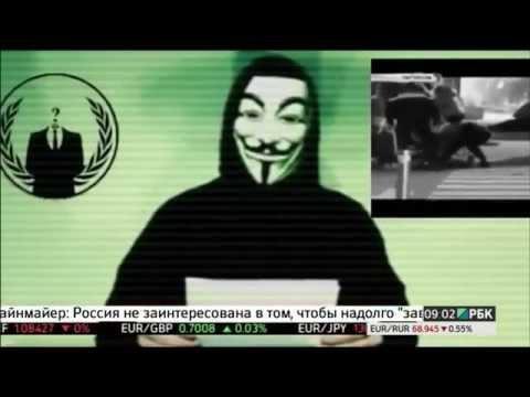 Хакеры назвали места ближайших атак террористов Исламского государства