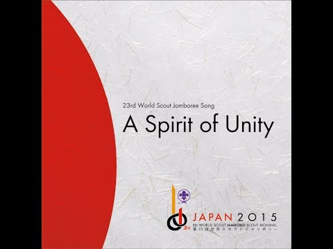 the value of unity in spirit essay Essay unity bank- merger and acquisition 1 case name: unity bank- realizing value from an m&a integration 2 problem statement the primary question of the case is: unity bank has acquired delta to realize its dream of becoming the world no 1 provider of share registry services.