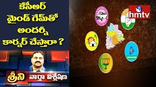Political Mind Game in Telangana | News Analysis with Srini | hmtv