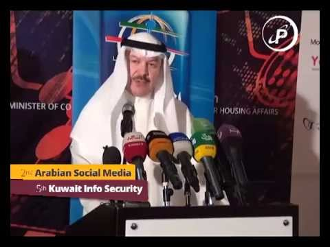 5th Kuwait Info Security - 2nd Arabian Social Media Forum 2013