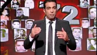 """شادى محمد لـ اتحاد الكره """" بيخافوا من الصوت العالى """""""