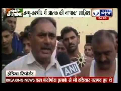 Jammu: Pakistan rangers violate ceasefire again