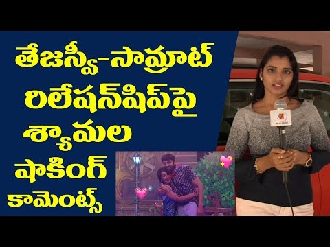 Anchor Shyamala Shocking Comments Tejaswi Samrat Relationship | Bigg Boss 2 | Film Jalsa
