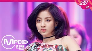 [MPD직캠 4K] 트와이스 지효 직캠 'FANCY' (TWICE JIHYO FanCam) | @MCOUNTDOWN_2019.4.25