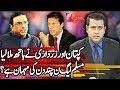 Takrar with Imran Khan - 15 January 2018   Express News