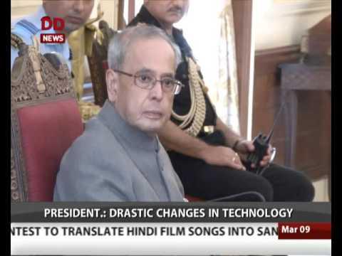 Probationers call on President Pranab Mukherjee