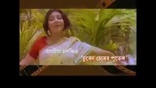 Promo Suren Suror Putek