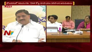 Kalva Srinivasulu Press Meet After AP Cabinet Meeting in Amaravati