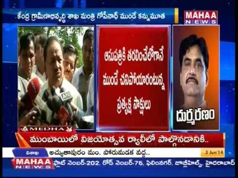 Gopinath Munde Dies in Road Accident -Mahaanews