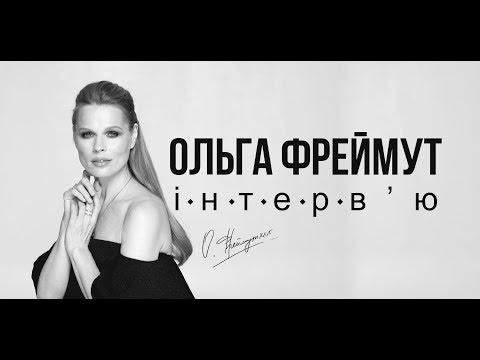 Як Оля Фреймут купила КВАРТИРУ || Backstage з ФОТОЗЙОМКИ