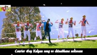 vaalu kalla pilla pilla video song from courier boy kalyan movie