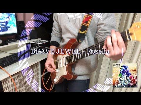 【TAB】BRAVE JEWEL -Guitar Cover - 弾いてみた【Roselia】