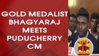 Common Wealth 2017 : Gold Medalist Bhagyaraj meets Puducherry CM Narayanasamy