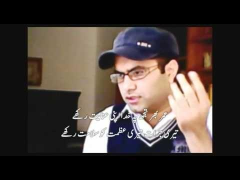Apni Jaan Nazar Karon Apni Wafa Pesh Karon - ( Milli Naghma ) video