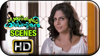 Zachariayude Garbhinikal - Zachariayude Garbhinikal Malayalam Movie | Aju Varghese | Decides to Marry Rima Kallinga | 1080P HD