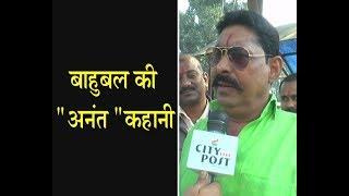 Anant Singh का साधु - महाभोज | नीतीश - तेजस्वी, सब पर भड़के |