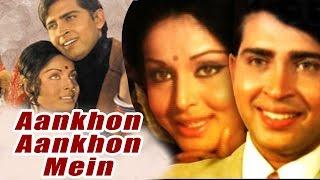 Aankhon Aankhon Mein (1972) Full Hindi Movie | Rakesh Roshan, Raakhee, Pran, Dara Singh