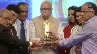 "Sahyog Foundation presents ""Sahyog Sahyadri Sindhu Awards~2015"" with L. K. Advani & others"