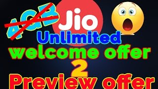 Reliance JIO Welcome Offer to Get Back Preview Offer 4Gb (UNLIMITED) 110% Work
