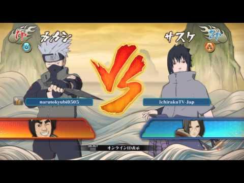 Naruto Shippuden :Ultimate Ninja Storm Revolution   1st Online battle!