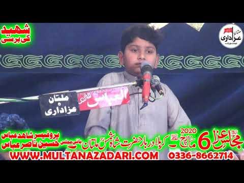 Son Of Allama Nasir Abbas Shaheed I Majlis 6 March 2020 I Darbar SHah SHams Multan