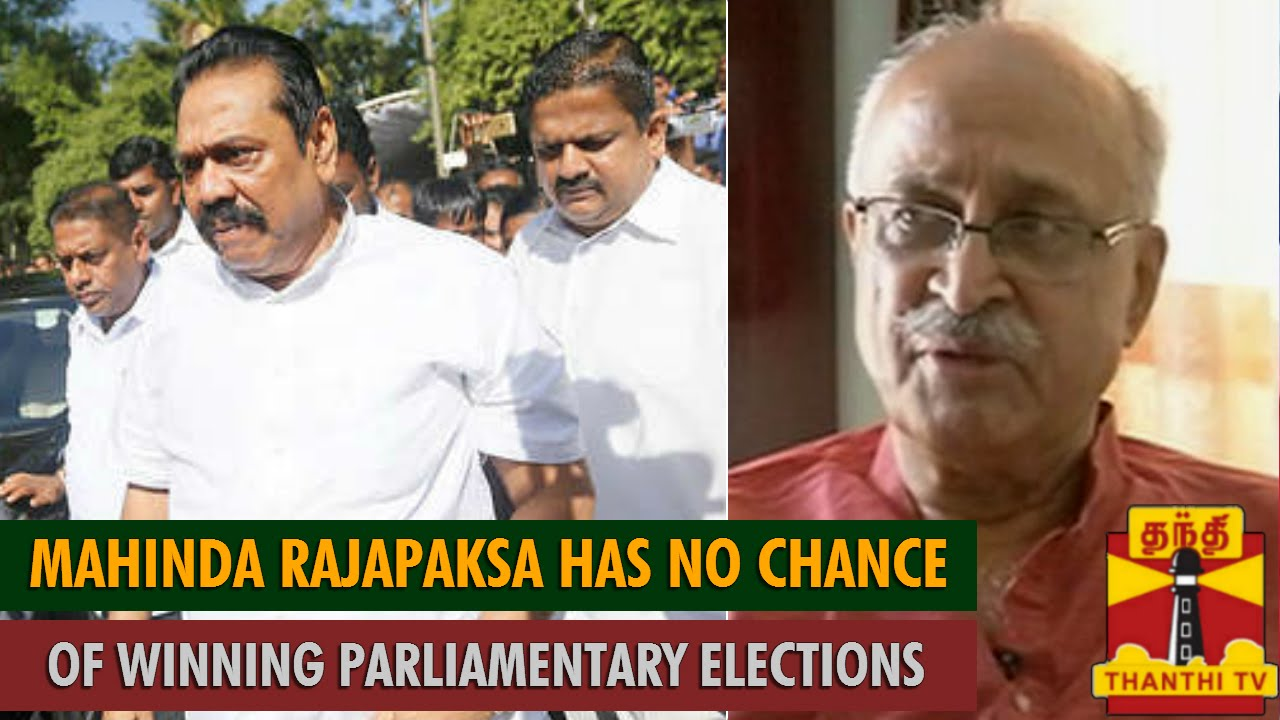 Mahinda Rajapaksa has no Chance of Winning Parliament Elections : Political Observers - Thanthi TV