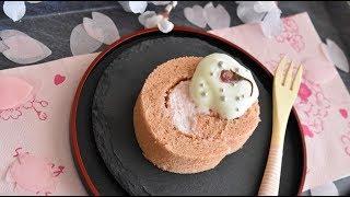 SAKURA pink rollcake【家カフェ】桜香る ピンクロールケーキ【作り方】