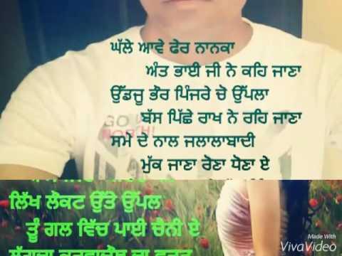 New Punjabi song ,,seep .
