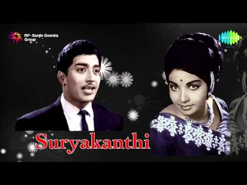Suryakanthi (1973) All Songs Jukebox | Muthuraman, Jayalalitha | Old Tamil Songs Hits