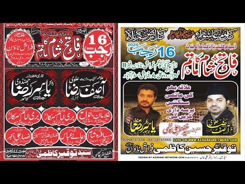 Live Majlis 16 Rajab 12 March 2020 Alipur Frash Town Islamabad