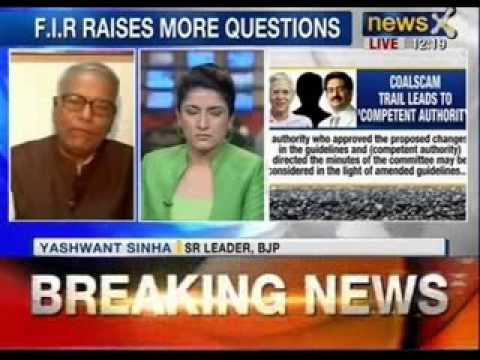 Coalgate- PM should step down immediately, says Yashwant Sinha