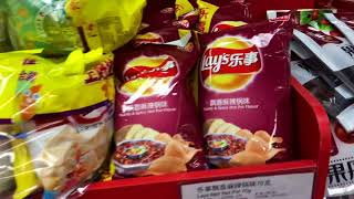 GROCERY SHOPPING IN CHINA | Come Grocery Shopping With Me- SHANGHAI, CHINA