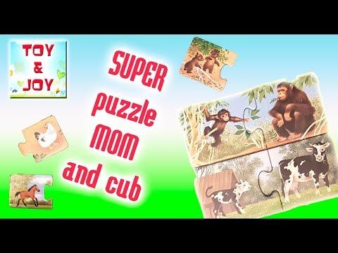 Super magic puzzle animals. Супер пазл о животных. Puzzle Tiere.超级难题动物